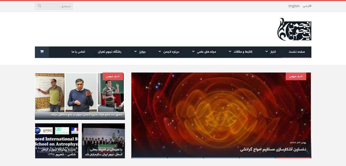 asi.ir_homepage