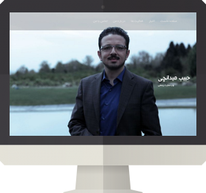 وب سایت حبیب میدانچی